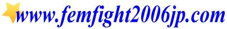 femfight banner